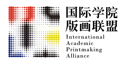 Introduction to International Academic Printmaking Alliance(IAPA)