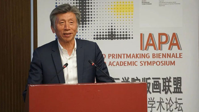 IAPA|Two Major Events in the International Printmaking Field